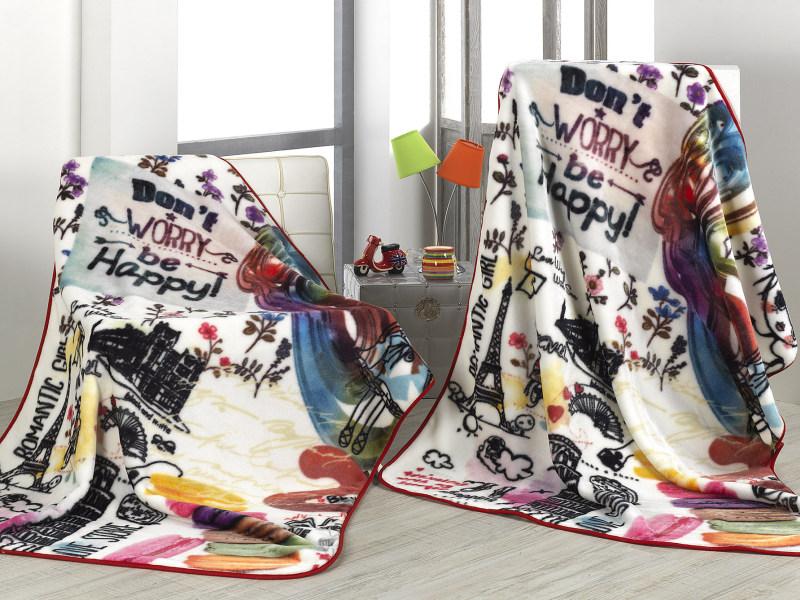 Patura colorata fetite Be Happy A90 130x170 cm