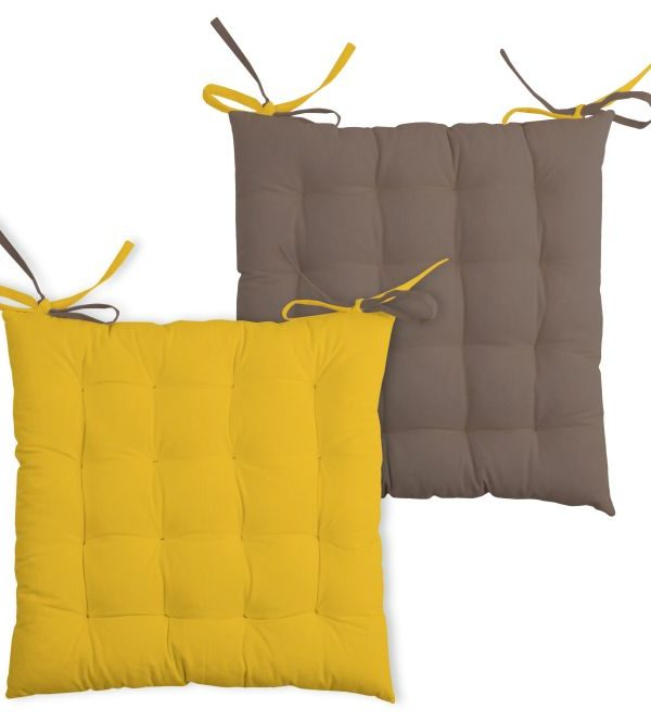 Perna galbena scaun Duo Galette Moutarde Taupe 40x40 cm